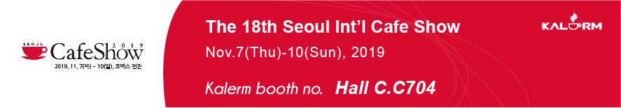 Kalerm Coffee Machine Meets you at Seoul Int'l Café Show 2019